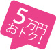 icon_member03