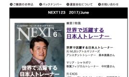 スクリーンショット 2017-06-02 15.28.35