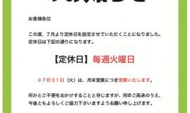 スクリーンショット 2018-06-21 15.46.16